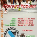 Carreira popular Letras Galegas 2012