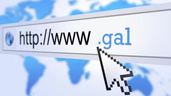 O dominio propio da Galiza que ven de porse en marcha o pasado 25 de xullo